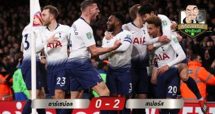 td-ball-Arsenal – Tottenham