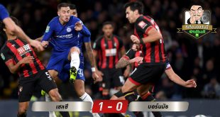 td-ball-Chelsea – Bournemouth