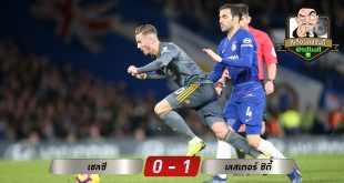 td-ball-Chelsea – Leicester City
