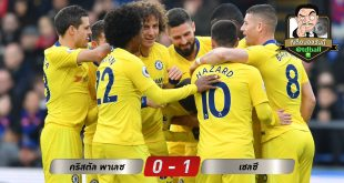 td-ball-Crystal Palace – Chelsea