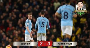 td-ball-Manchester City – Crystal Palace