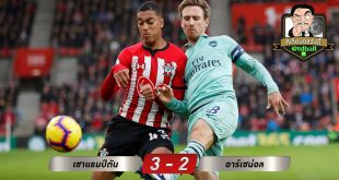 td-ball-Southampton – Arsenal