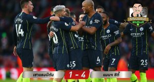 td-ball-Southampton – Manchester City
