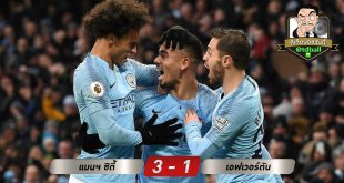 tdball-Manchester City – Everton