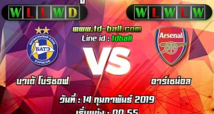 td-ball-BATE Borisov-vs-Arsena