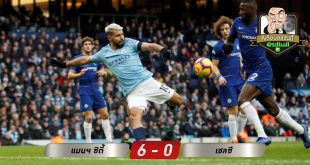 td-ball-Manchester City – Chelsea