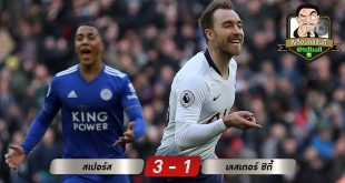 td-ball-Tottenham – Leicester City