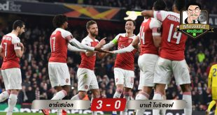 tdball-Arsenal –BAT