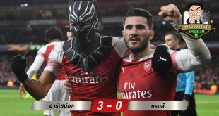 tdball-Arsenal – Rennes