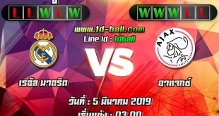 tdball-RealMadrid-vs-Ajax