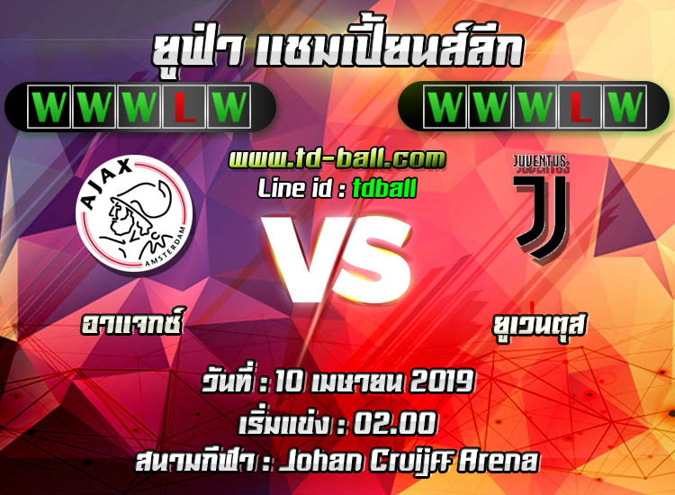 tdball-Ajax-vs-Juventus11