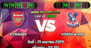 tdball-Arsenal-vs-CrystalPalace