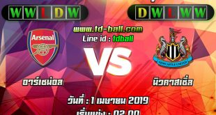 tdball-Arsenal-vs-NewcastleUnited