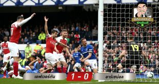 tdball-Everton –Arsenal