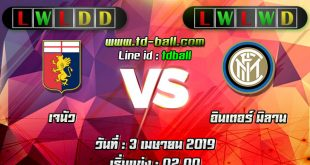 tdball-Genoa-vs-Inter