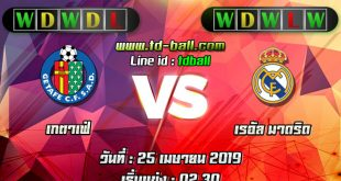 tdball-Getafe-vs-RealMadrid (1)