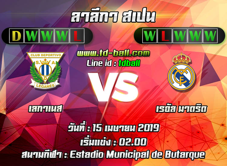 tdball-Leganes-vs-RealMadrid