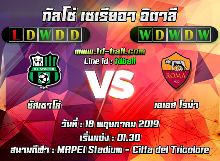 tdball-Sassuolo-vs-Roma