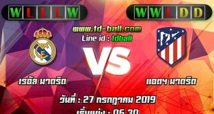tdball-RealMadrid-vs-AtleticoMadrid